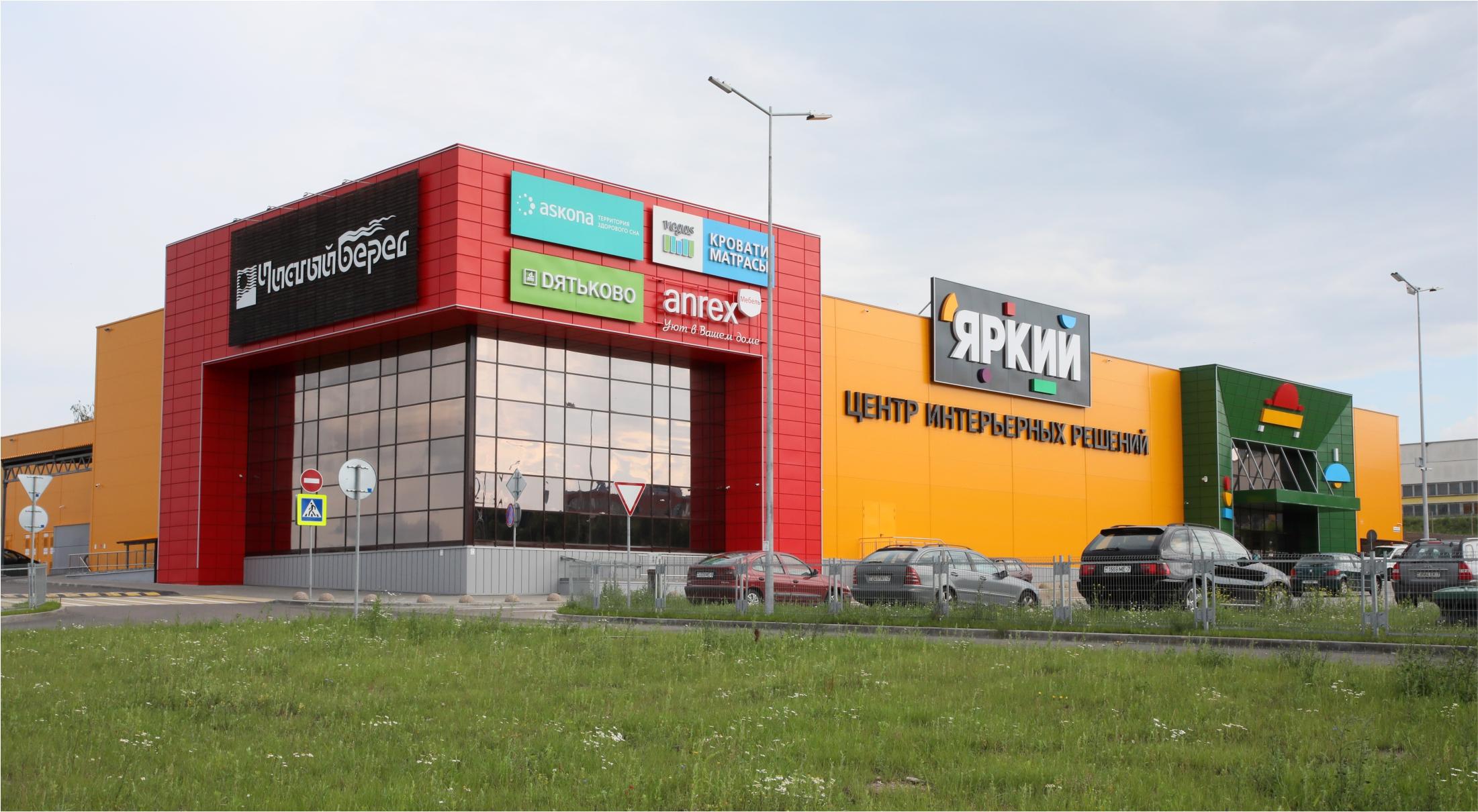 ТЦ «Яркий», г. Минск 3232