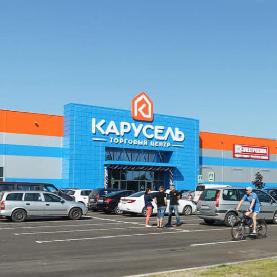 Вход в ТЦ «Карусель» в Бобруйске