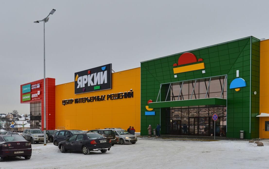 Яркий город Минск
