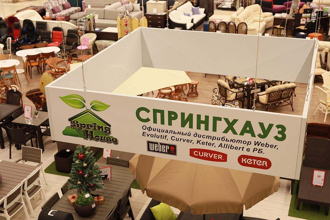 Купить мебель в Минске 28