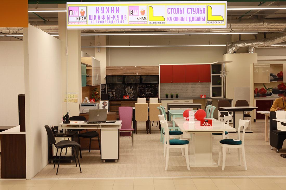 Купить мебель в Минске 29