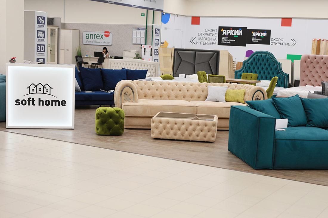 Купить мебель в Минске 18