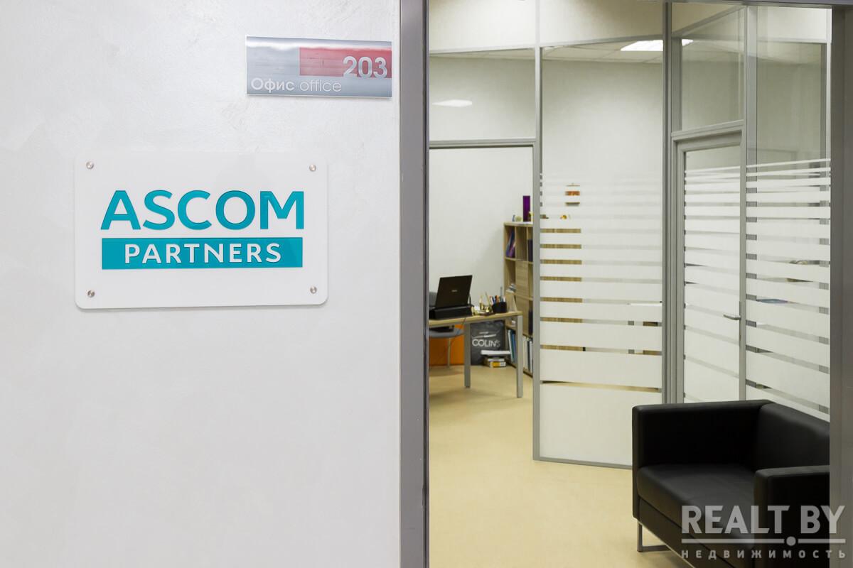 ASCOM рассказали о новых мебельных ТЦ в Минске и Гомеле