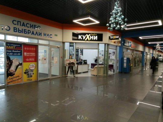 ТЦ «Карусель», г. Бобруйск, фотогалерея 423