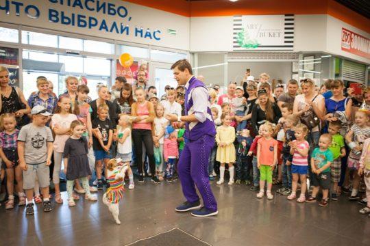 ТЦ «Карусель», г. Бобруйск, «День Рождения-2 года» 826