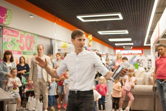 ТЦ «Карусель», г. Бобруйск, «День Рождения-2 года» 924