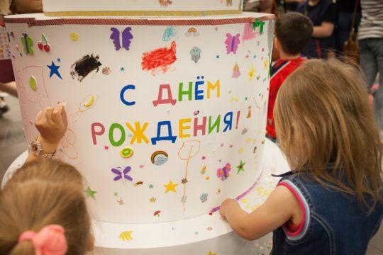 ТЦ «Карусель», г. Бобруйск, «День Рождения-2 года» 751