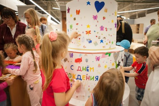ТЦ «Карусель», г. Бобруйск, «День Рождения-2 года» 754