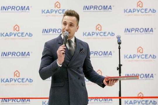 ТЦ «Карусель», г. Гомель, «Открытие» 1112