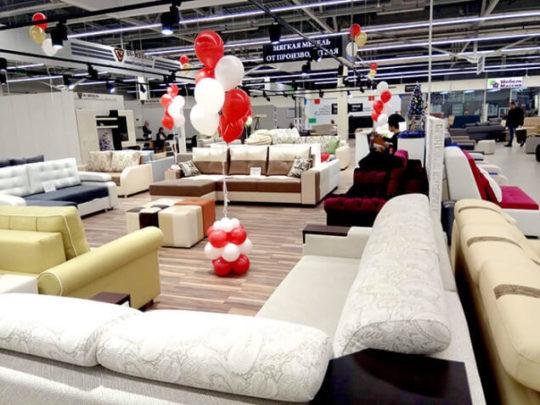 Открытие Торгового Центра Яркий 1 декабря
