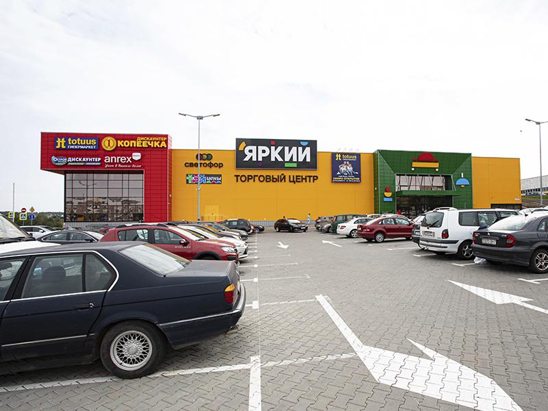 Дисконт-центр «Яркий», МКАД, Минский р-н 4017