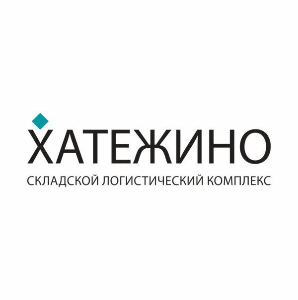 Складской логистический комплекс ХАТЕЖИНО, Минский р-н