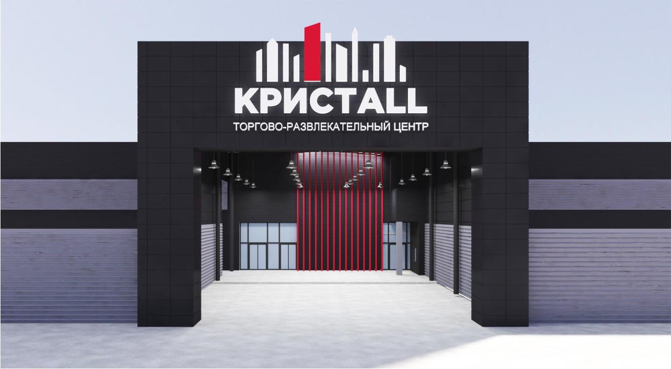 Как изменит жизнь Гомеля самый крупный в регионе ТРЦ Кристаll
