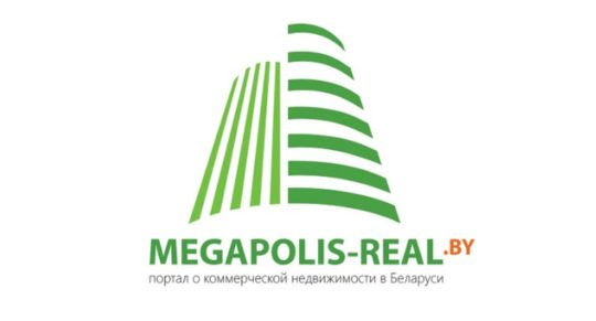 Megapolis-real.by. Анна Заборонок о трендах и перспективах рынка коммерческой недвижимости