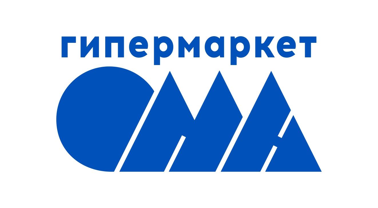 Гипермаркет «ОМА» заезжает в ТЦ «Карусель», г. Гомель