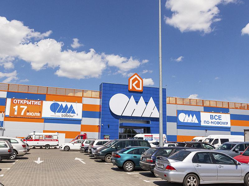17 июля в ТЦ Карусель в Гомеле открылся строительный гипермаркет ОМА