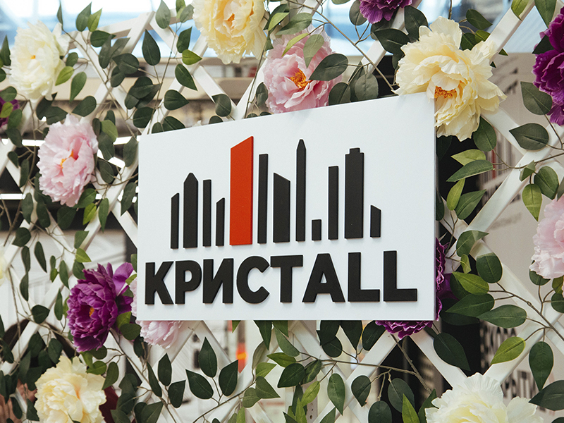 ТРЦ «КРИСТАLL», г. Гомель 4573