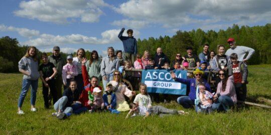 Family Day команды ASCOM GROUP