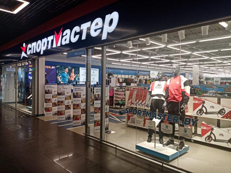 ТЦ «Карусель», г. Бобруйск 5024